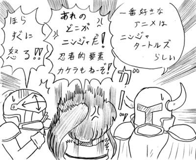 090218_n_7.jpg