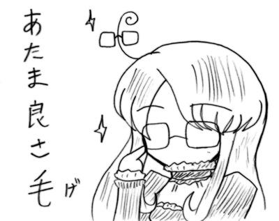 090220_a_2.jpg