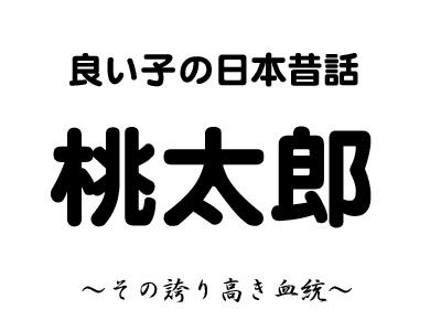 090330_m_0.jpg