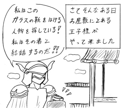 090331_m_31.jpg