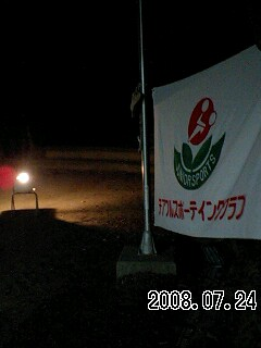 20080724222905