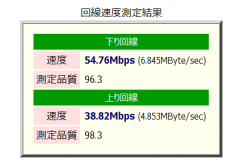 in-r-int-ftth-r.png