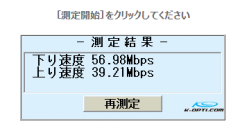 in-r-int-ftth.png