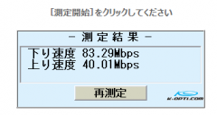 out-r-int-ftth.png