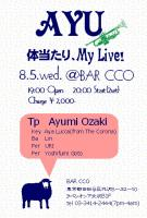 AYU_Live8_5.jpg
