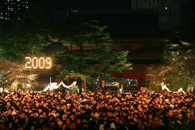20081231-9.jpg