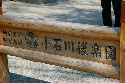 20090403-3.jpg