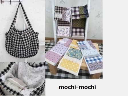 2307272mochi-mochi