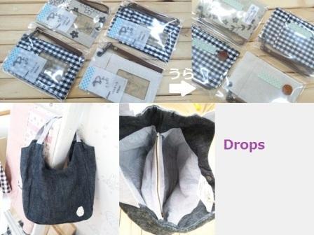 Drops2307142