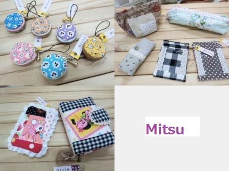 Mitsu2307152