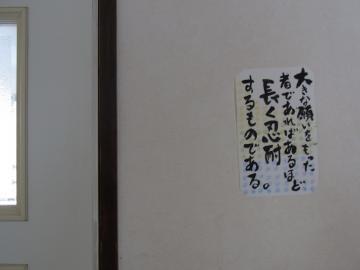 027_convert_20111029213518.jpg