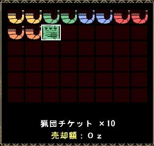 mhf_20090705_115052_484.jpg