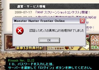 mhf_20090720_102411.jpg