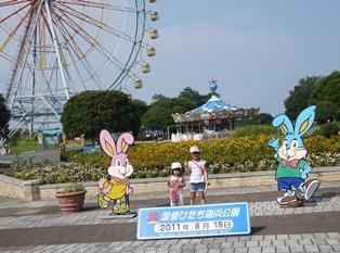 ひたち海浜公園-1-110818