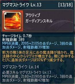 WS000275_20090112134852.jpg