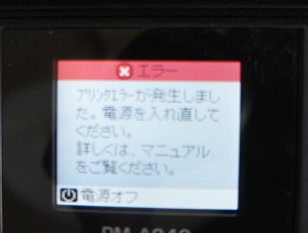 DSC04781.jpg