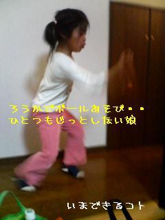 060219_2011~02.jpg