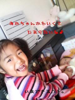 060225_1130~02.jpg