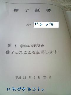 060324_0925~01.jpg