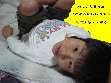 20070329225746.jpg