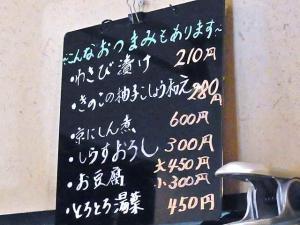 11-10-4 品ちょこtt