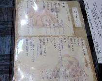11-10-11 品つまみ1