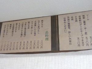 11-10-12 品一品2