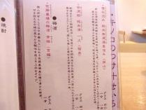11-10-21 品酒2