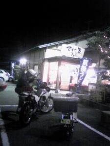 20081013201604
