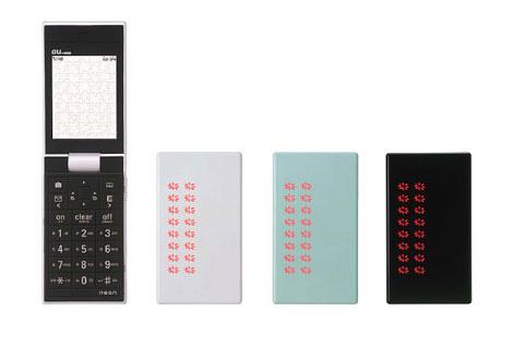 phonephones1.jpg