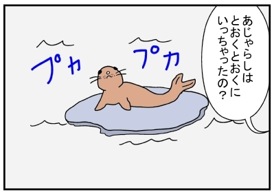 台風一過2