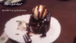 bonchan tabekake