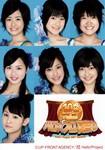 2007-07-27.jpg