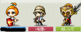 MapleStory_2009_0614_041035_828_20090625034020.png