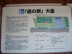CIMG1344_convert_20090708185054ookuwa2.jpg