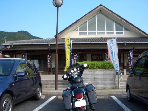 snap_chikuwabuta_20096521532.jpg