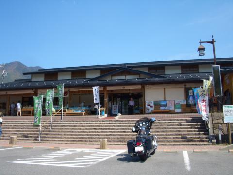 snap_chikuwabuta_200973215445.jpg