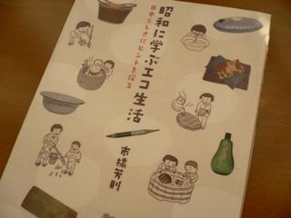 12-19book.jpg