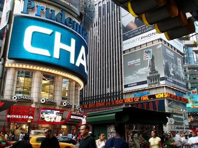 NY一日目 マンハッタン