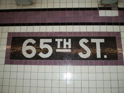 NYの65st駅2