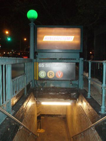 NYの65st駅3