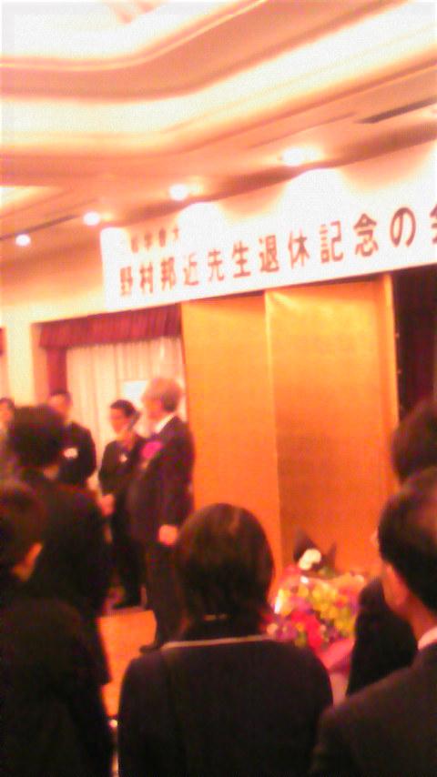 野村先生退職