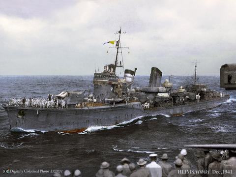 駆逐艦「響」