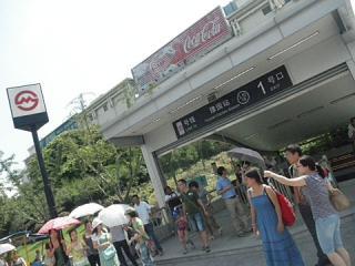2011_09160164.jpg