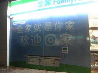 2011_09170615.jpg