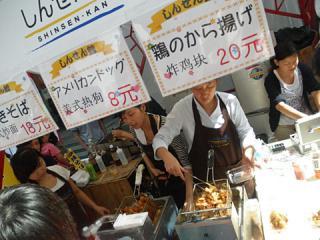 2011_09180758.jpg