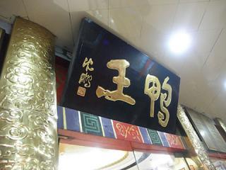 2011_09180846.jpg