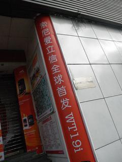 2011_09190894.jpg