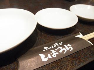 2011_09240059.jpg