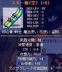 120suki-.jpg